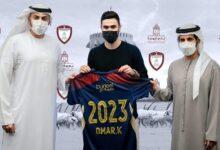 Photo of رسميا – الوحدة الإماراتي يعلن التعاقد مع عمر خربين