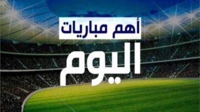 Photo of بالمواعيد.. ابرز مباريات اليوم السبت 8 مايو و القنوات الناقلة