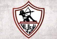 Photo of الزمالك يعلن عن صرف مستحقات اللاعبين فى هذا الموعد