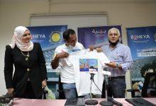 "Photo of بهية توقع برتوكول حملة ""مانحى الأمل في العالم"" مع مؤسسها كابتن أنور الكمونى"