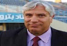 Photo of إنبي: درسنا الانسحاب من الكأس.. وتستحق ضربة جزاء أمام الأهلي