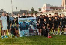 Photo of لاعبو الزمالك والجهاز الفني يستقبلون أسرة محمد الكردي