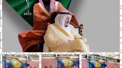 Photo of نادي البطل السعودي بجدة يكرم أبطاله الرياضيين احتفالاً بالعيد الوطني للمملكة رقم 91