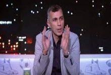 """Photo of أسامة نبيه لـ""""كورة كل يوم"""": تقدمت باستقالتي من نادي الزمالك"""