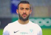 Photo of عمر كمال: أبلغت الزمالك برغبتي في الإعارة ورفضت فكرة البقاء والتدريب فقط