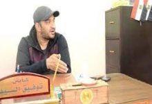 Photo of رئيس لجنة الحكام بمنطقة القاهرة يوضح أسباب استقالته من منصبه