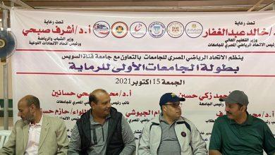 Photo of انطلاق اول بطولة للجامعات في الرماية بالاسماعيلية